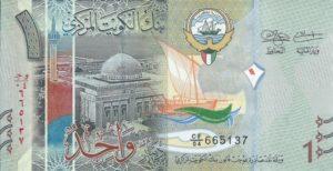 Nota do dinar kuwaitiano